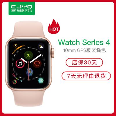 【二手95新】Apple Watch Series 4智能手表 蘋果S4 粉色GPS版 (40mm)四代國行原裝