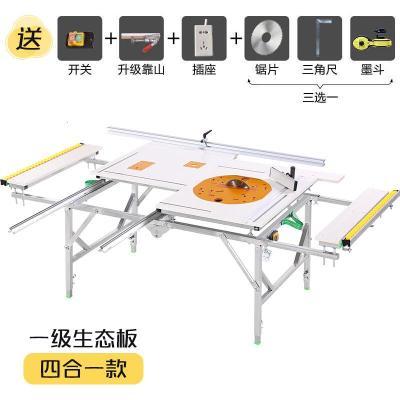 木工锯台小型装修倒装推台锯便携折叠锯台升降工作台多功能作台