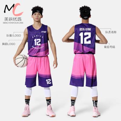 【精选特卖】篮球服套装男diy定制大学生夏季比赛训练运动背心球衣队服印字女