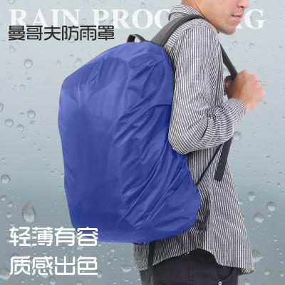 曼哥夫(Mangrove)户外背包防雨罩骑行包登山包书包防雨罩耐磨抗撕裂55升内