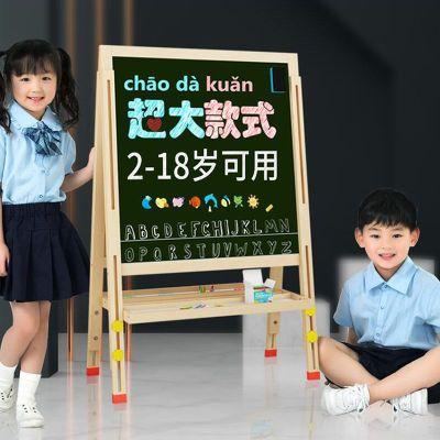 兒童畫板畫架磁性黑板家用支架寫字板黑板墻黑板貼可擦寫小黑板弧威