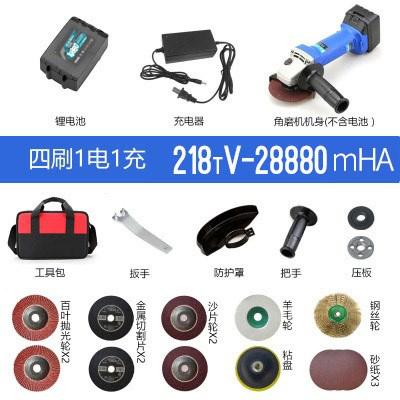 定做 手沙輪充電款鋰電池手磨機手持除銹打磨頭便攜式磨頭磨石手柄