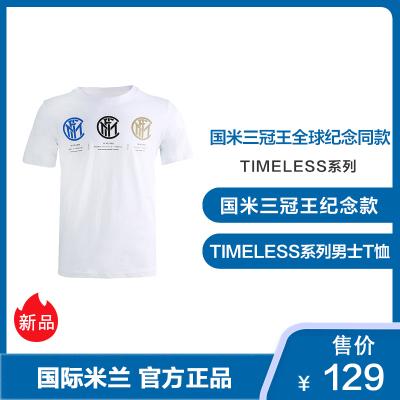國際米蘭三冠王全球紀念同款TIMELESS系列男士T恤白色