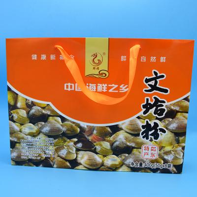 文蛤粉 海鮮