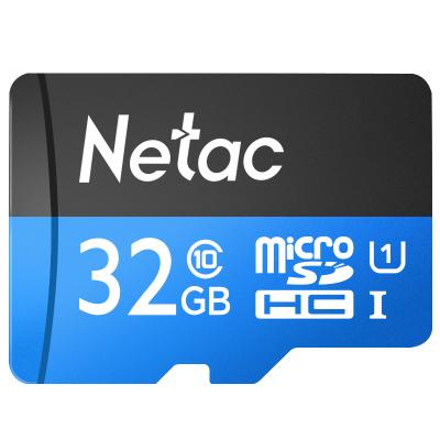 Netac/朗科P500 手機內存卡32G 高速tf卡32g 平板導航行車記錄儀存儲卡