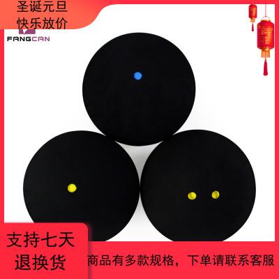 FANGCAN方灿壁球单蓝点训练双黄点比赛拍初学入专业壁球球 邮