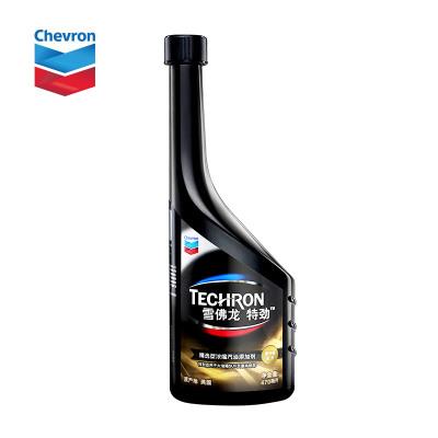 雪佛龙(Chevron)特劲TCP精选型浓缩汽油添加剂 470毫升 单瓶装 美国进口