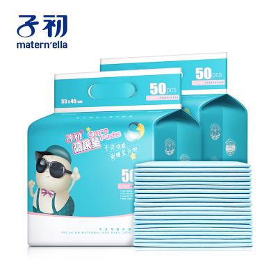 子初隔尿垫一次性 防水透气宝宝床垫儿童一次性隔尿垫垫50片*2包 33*45cm