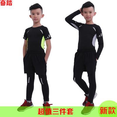 兒童緊身衣三件套裝訓練運動服男跑步籃球足球打底褲速干衣健身服