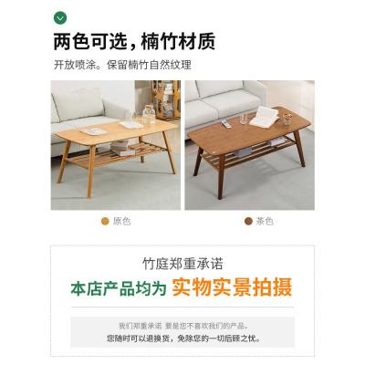 汐巖日式茶幾桌小戶型實木矮桌茶桌客廳楠竹北歐茶幾簡約現代家用