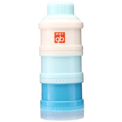 gb好孩子三層奶粉罐便攜外出防潮密封罐奶粉盒大容量奶粉格分盒子