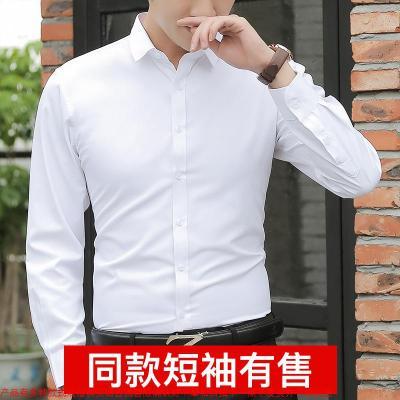 秋季白衬衫男商务休闲正装黑修身韩版潮流帅气长袖宽松衬衣寸免烫