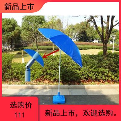 大號戶外遮陽傘可轉向太陽傘沙灘傘擺攤傘定做印刷定制廣告傘
