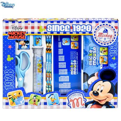 迪士尼(DISNEY)7件套文具禮盒藍色米奇 圣誕大禮包 圣誕禮盒禮品 學生文具 學習用品套裝 學生獎品 小朋友禮盒套裝
