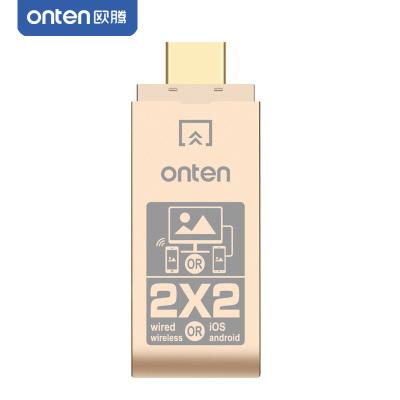 无线同屏器苹果华为vivo小米oppo手机连接电视投影仪视频转换器线iphone7小米8se 6X三星安卓转高清HDMI