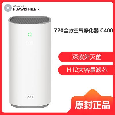 華為空氣凈化器HUAWEI HiLink720 C400全效家用除甲醛霧霾顆粒物負離子凈化器 C400空氣凈化器 白色