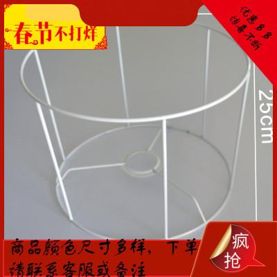 罩架子编织艺灯罩灯架灯圆形方形五金铁架件