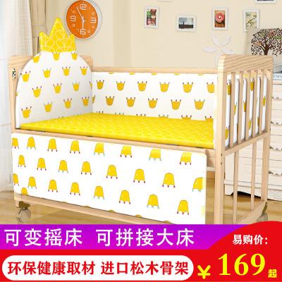 嬰兒床實木無漆環保智扣寶寶床童床搖床推床可變書桌嬰兒搖籃床可側翻