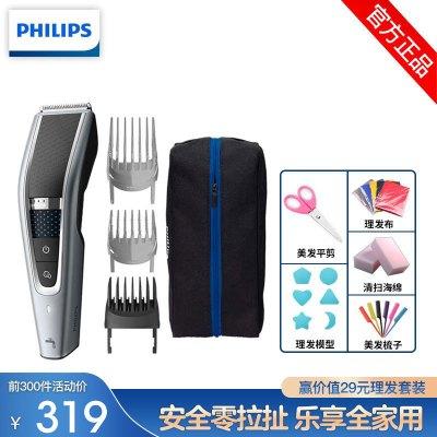 飛利浦(PHILIPS)電動理發器 剃頭電推子 剃頭發電推剪 充電式家用成人兒童理發器 全身水洗 HC5690/15
