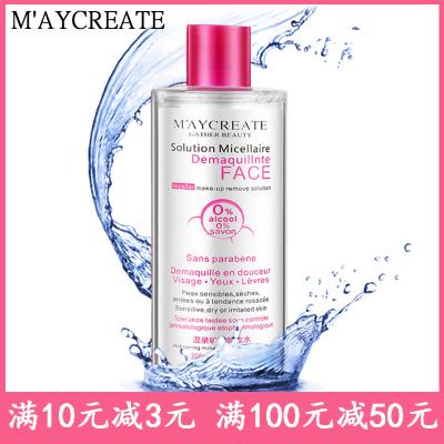 【買2件減3元】健美創研(MAYCREATE)溫泉礦物卸妝水無刺激卸妝液300ml