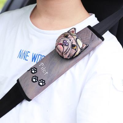 邁多多 汽車安全帶裝飾品護肩套保險帶四季加長卡通可愛車用安全帶套保護套用品 3D飛行員