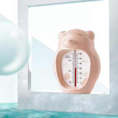 babycare婴儿水温计 儿童宝宝洗澡测水温表新生儿家用洗澡温度计 薄雾粉 3708