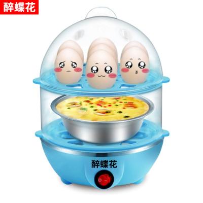 醉蝶花XB-EC06煮蛋器双层蒸蛋器迷你自动断电煮鸡蛋锅家用不锈钢早餐蛋羹1人煮蛋机神器多功能