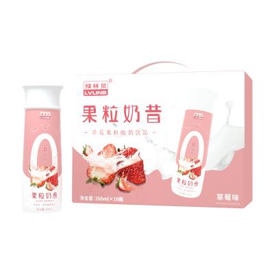 綠林貝 果粒奶昔268ml*10瓶 0脂肪 乳酸菌草莓味飲品飲料整箱