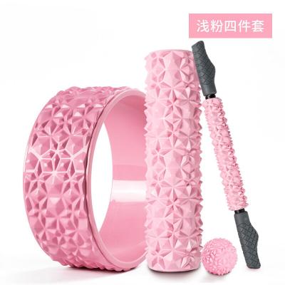 因樂思(YINLESI)泡沫軸三件套 泡沫軸肌肉放松滾軸狼牙棒按摩滾輪筋膜瑜伽柱瘦小腿部瑯琊棒
