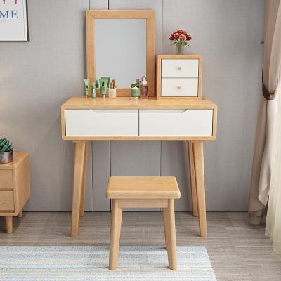 一米色彩 北欧实木梳妆台化妆桌现代简约宜家网红ins化妆台小户型带镜子 卧室家具