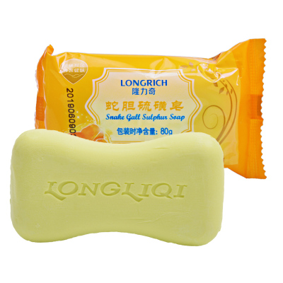 隆力奇硫磺皂抑菌祛痘除螨蟲香皂止癢潔面肥皂沐浴皂80g