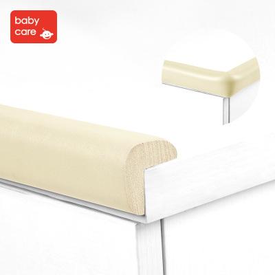 babycare寶寶安全防撞條嬰兒防護包邊條加厚加寬兒童桌角護角2米防撞加厚角 L型米色 4010