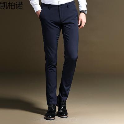 凱柏諾 2020年新款西褲男寬松夏季高彈力商務休閑褲男士修身透氣薄款男褲