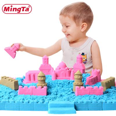 銘塔太空玩具沙子套裝兒童魔力寶寶粘土散沙男孩女孩橡皮彩泥玩具TS1001