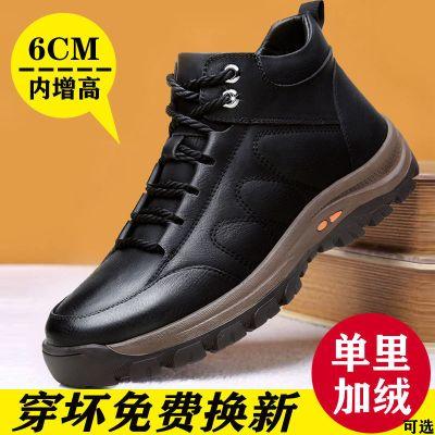 策霸馬丁靴男冬季新款厚底防滑加絨保暖羊毛雪地棉鞋高幫靴子男士皮鞋