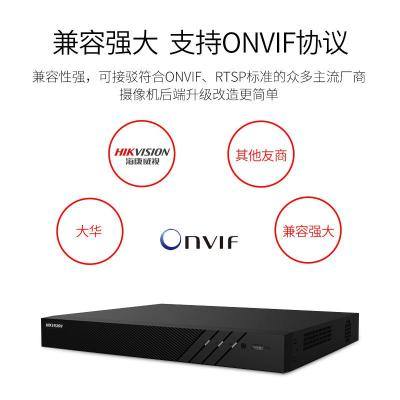 錄像機4盤位 DS-7816NB-K2 16路NVR雙盤位 網絡高清 監控硬盤錄像機