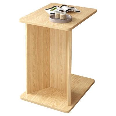 邁菲詩臥室陽臺客廳小戶型簡約現代多功能迷你小茶幾極簡沙發邊幾茶桌子