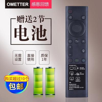 適用創維YK-8600J/H 50/55Q5A 58Q5A 65Q5A 語音電視遙控器