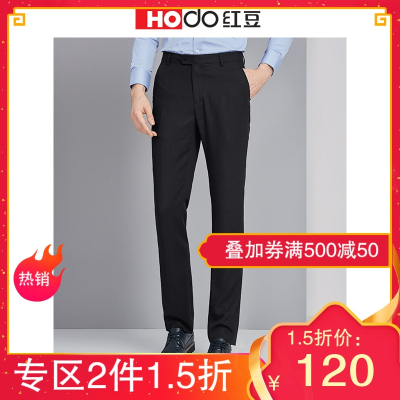 HODO红豆男装 男士西裤 春秋商务休闲舒适弹力垂感西裤