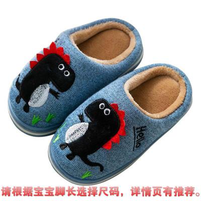 秋冬儿童棉拖鞋 保暖舒适防滑软底女童男童中小童宝宝恐龙拖鞋