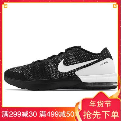 【特卖】耐克男训练鞋秋季新款Air Max Typha男子综合训练运动鞋820198-009 C