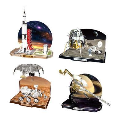 DIE-CAST樂立方3D立體拼圖拼裝仿真模型玩具 太空航空宇航系列兒童拼插拼裝早教科普玩具 旅行者號探測器