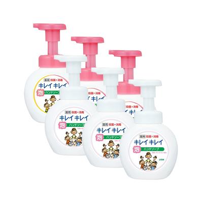 【3月3日發貨】6瓶   日本LION/獅王泡沫兒童洗手液 250ml 復合果有香型殺菌消毒(保稅)