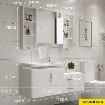 卫浴智能pvc浴室柜组合小户型洗脸盆柜洗手面池洗漱台卫生间吊柜