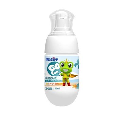 青蛙王子兒童寶寶防曬霜小學生物理隔離霜防曬乳SPF24 PA+++防紫外線學生小孩軍訓專用