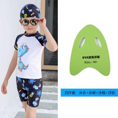 2020新款兒童泳衣套裝男童分體速干游泳衣男孩子泳裝卡通泳衣泳褲 臻依緣