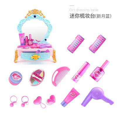贝恩施 迷你桌面梳妆台 蓝色 儿童仿真梳妆台套装 过家家玩具 女童3-6岁化妆ABS塑料玩具 女孩生日礼物