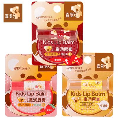 喜多 嬰幼兒童潤唇膏 寶寶保濕滋潤唇膏1支草莓味+1支牛奶味+1支櫻桃味共3支裝