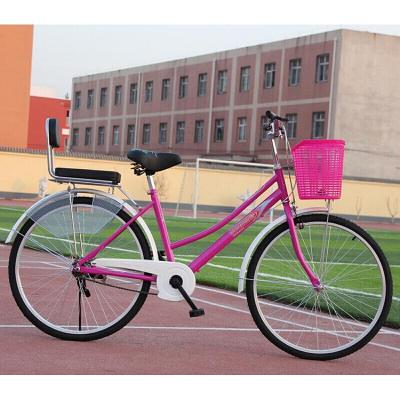 自行車女式24寸男士女士26寸淑女學生休閑車復古輕便通勤普通單車山地自行車單車零件配件騎行裝備變