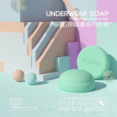 谷斑嬰兒洗衣皂1塊裝抑菌香水內衣精油皂母嬰適用除菌除螨貼身衣物